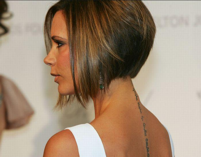 Victoria Beckham Hairstyles and Tattoo Gallery Victoria Beckham